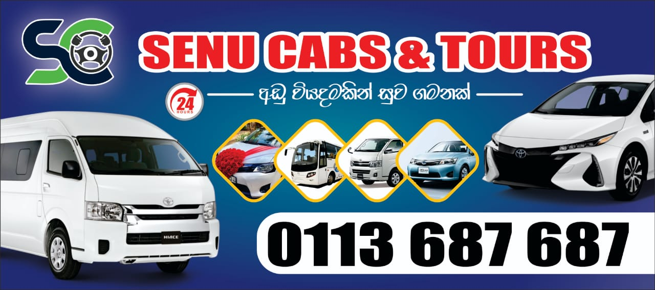 You are currently viewing Akarawita Van For Hire